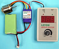 Name: LETON 8010_4.jpg