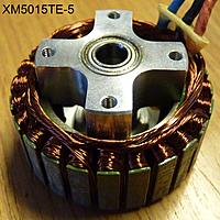 Name: XM5015TE-5 stator 3.jpg