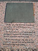 Name: Dscn1212.jpg