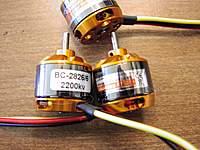 Name: rctimer magnets.jpg Views: 186 Size: 89.6 KB Description: protruding magnets