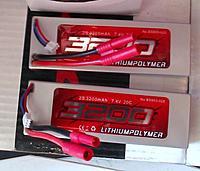 Name: Batteries.JPG Views: 62 Size: 81.7 KB Description: