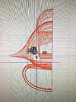Name: Build-3.jpg Views: 84 Size: 1.07 MB Description: