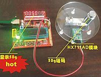 Name: weighing setup.jpg Views: 589 Size: 137.0 KB Description: Photo of a weighing setup