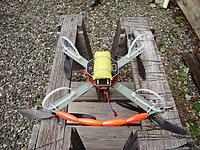 Name: 02_bottom_view_2.jpg Views: 94 Size: 484.4 KB Description: The landing legs and landing bumper on the bottom