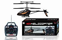 Name: feilun_FX045.jpg Views: 8 Size: 127.0 KB Description: Feilun FX045 Helicopter