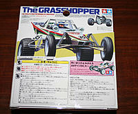 Name: grass3.jpg Views: 82 Size: 299.7 KB Description: