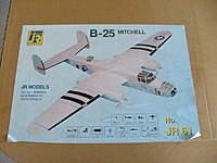 Name: JR B 25 box.jpg Views: 156 Size: 60.5 KB Description: