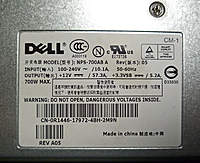 Name: tjintech-howto-DELL57A-03.jpg