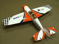 Name: Yak54 EP 49 inch Maxford USA.jpg