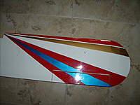 Name: Skybolt 001.jpg Views: 71 Size: 55.7 KB Description: