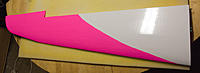 Name: 20130324_180853_IMG_8941.jpg Views: 55 Size: 106.7 KB Description: new cover top side - white/pink