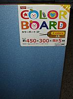 Name: Colorboardlabel.JPG