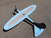 Name: New Wing 2.jpg Views: 97 Size: 98.1 KB Description: