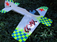 Name: IMG_0707.jpg