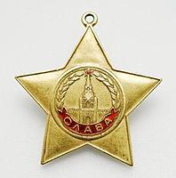 Name: Order-of-Glory-Medal1.jpg Views: 560 Size: 15.6 KB Description: