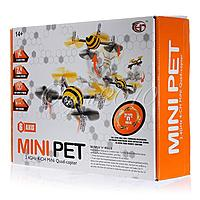 Name: mini pet.jpg Views: 99 Size: 40.4 KB Description: