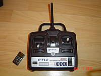 Name: art-tech radio.jpg Views: 107 Size: 64.1 KB Description: