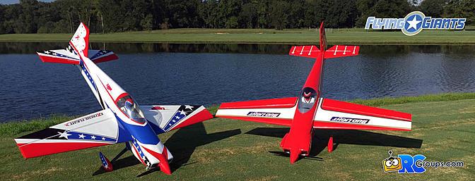 New Extreme Flight Laser 200