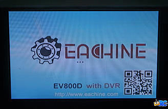 Eachine Splash screen when booting up