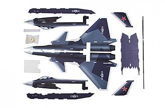 J-20 Kit Parts