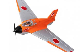 Durafly Mitsubishi J8M Shusui