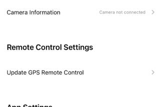 Various options to adjust in the settings menu