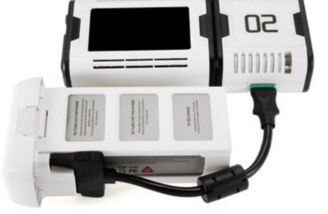 Cube B is for smart packs like this DJI Phantom battery