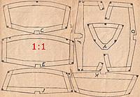 Name: Carioca 007 (1945).jpg Views: 252 Size: 296.6 KB Description: