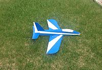 Name: image-601a741a.jpg Views: 115 Size: 815.1 KB Description: BAE Hawk