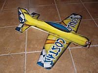 Name: 3d Hawk1.jpg Views: 472 Size: 52.8 KB Description: