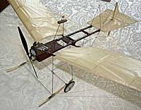 Name: Table-300.jpg Views: 72 Size: 8.6 KB Description: Front top view of completed Fokker Spin.