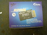 Name: DSC00045.jpg Views: 103 Size: 29.6 KB Description: