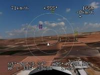 Name: fpv2.jpg Views: 2139 Size: 16.5 KB Description: View from on-board camera. OSD in NAV mode showing waypoints and ownship position.