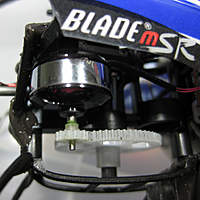 Name: E-Flite_Blade_MSR_Brushless.jpg