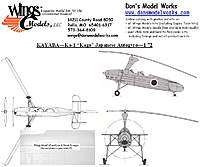 Name: wm72012_e.jpg Views: 296 Size: 82.8 KB Description: Japanese version with enclosed engine cowling. I don't intend to use this color scheme.