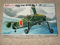 Name: AZM4809.jpg Views: 116 Size: 37.2 KB Description: This is a picture I found on a model kit. Something different to what others are doing with thier Kelletts.