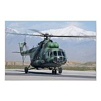 Name: Mi-17.jpg