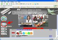 Name: flypartyweb.jpg Views: 880 Size: 133.7 KB Description: