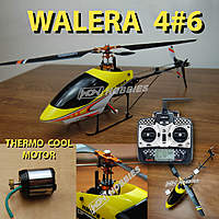 Name: 4#6 heli with 81220 to store-jpg.jpg