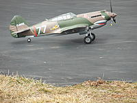 Name: DSCN0447.JPG