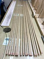 Name: IMG_7490.jpg
