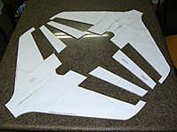 Name: DSC05620.jpg Views: 141 Size: 69.1 KB Description: Cutting ailerons & flaps