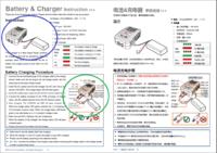 Name: P1 Charger Sheet.png Views: 34 Size: 351.3 KB Description: