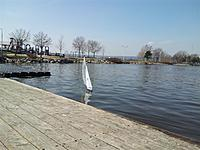 Name: 20120322_143135 (Medium).jpg