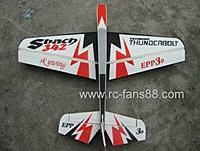 Name: EP004.jpg