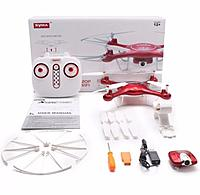 Name: X5UW.jpg