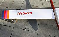 Name: 6-SAMURAI_3354.jpg Views: 256 Size: 117.0 KB Description: