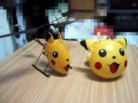 Name: pikachu.jpg