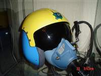 Name: casco.jpg Views: 52 Size: 28.3 KB Description: