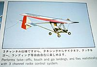 Name: Kyosho Wingmaster 10 Flight Pic.jpg Views: 22 Size: 159.7 KB Description: Kyosho Wingmaster 10